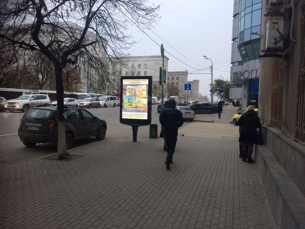 Ворошиловский пр-кт 43 - Шаумяна ул.
