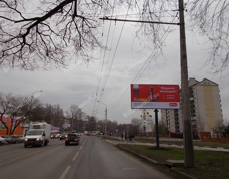Таганрогская ул. / Гагринская ул. 1 (через дорогу)
