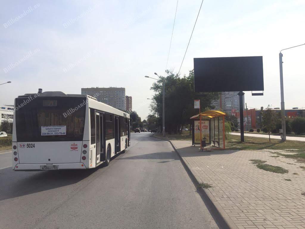 Еременко ул. 25