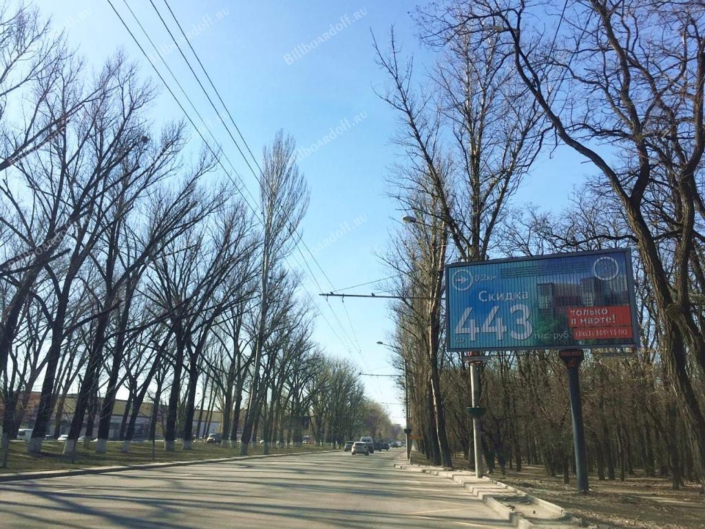 Шолохова пр-кт 282 (через дорогу)