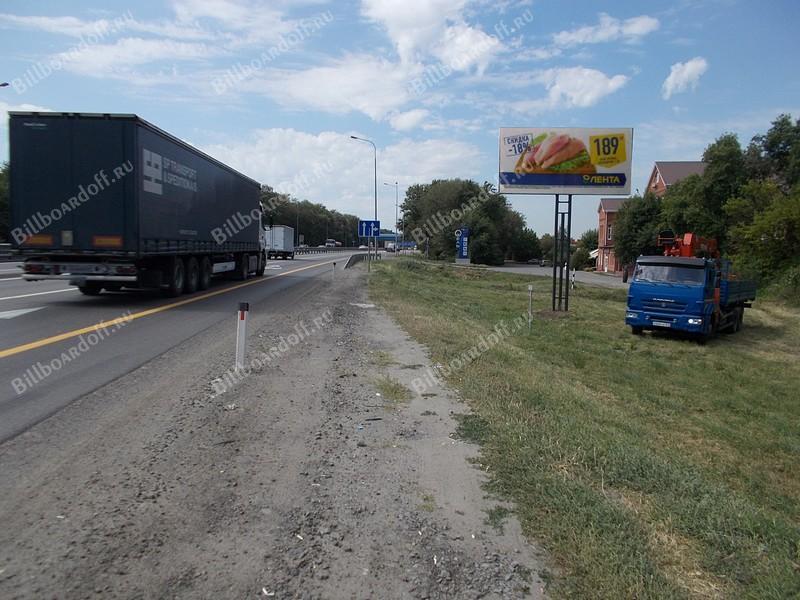 Трасса М-4 1039 км+800 м справа по ходу километража (Аксайский район),