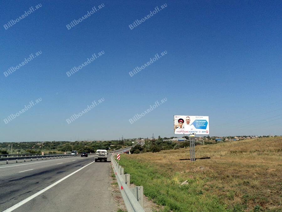 Трасса М-23 (Ростов-Таганрог) 15 км+050 м справа