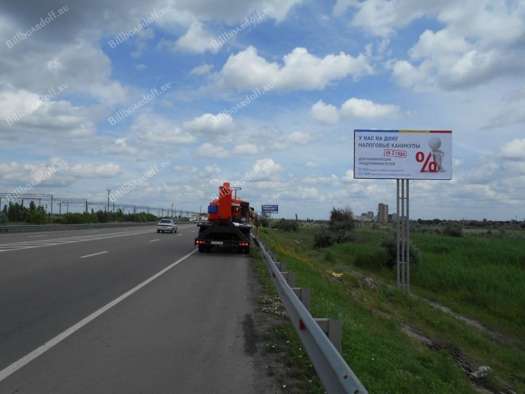 Западный подъезд к Ростову 7 км+150 м справа