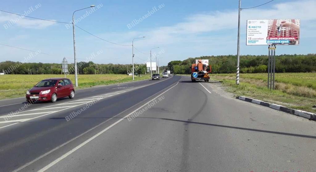 п. Верхнетемерницкий 5 км+115 м слева ИЗ ГОРОДА по ходу километража в сторону ул. Обсерваторной