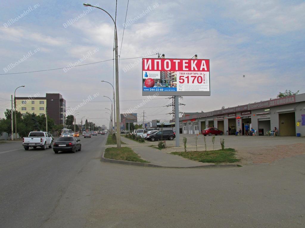Российская ул., 366