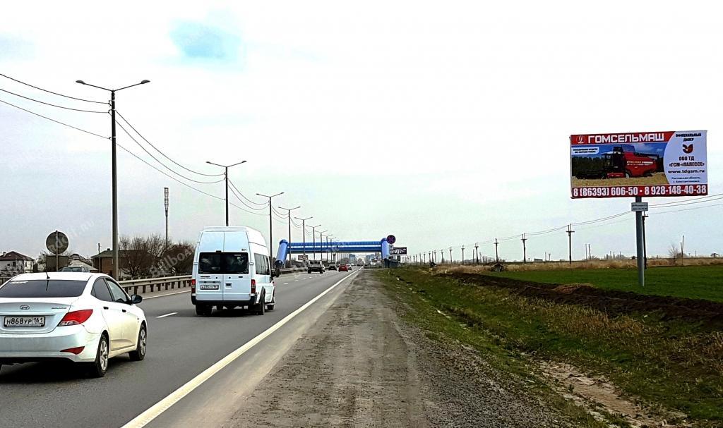 Таганрог 7км+620м слева по ходу километража