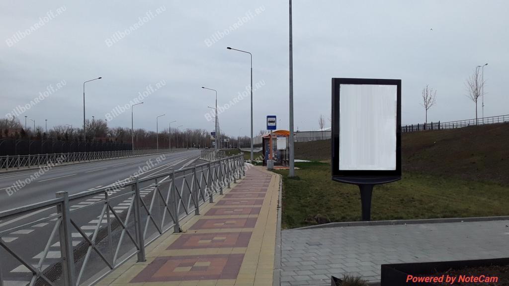 Левобережная ул. (Стадион сев. вход поз 4 по ходу движения от В. моста)