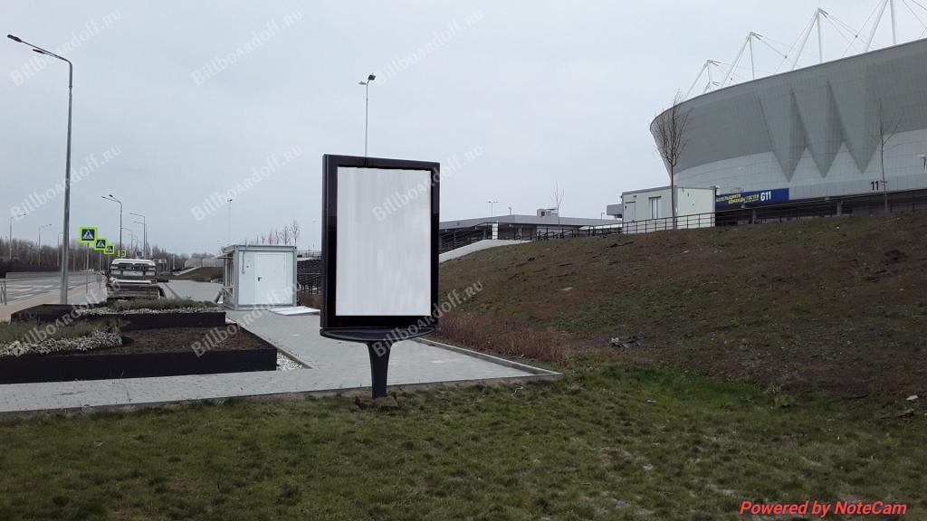 Левобережная ул. (Стадион северный вход позиция 1 по ходу движения от Ворошиловского моста)