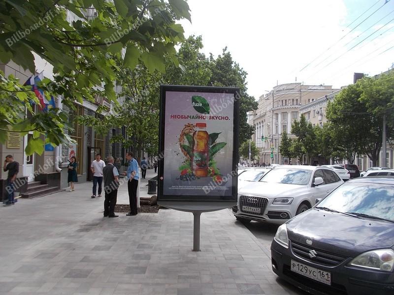 Большая Садовая ул. 40