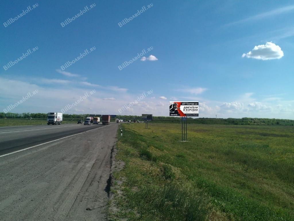 Трасса М-4 1037 км+200 м справа по ходу километража