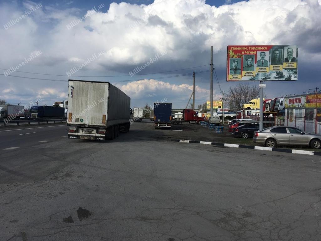 Трасса М4 1087 км +568 м ( движение в Ростов-на-Дону)