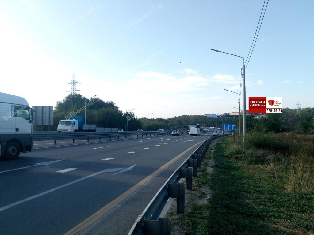 Трасса М4 1061 км (Западная ул. 1Б)