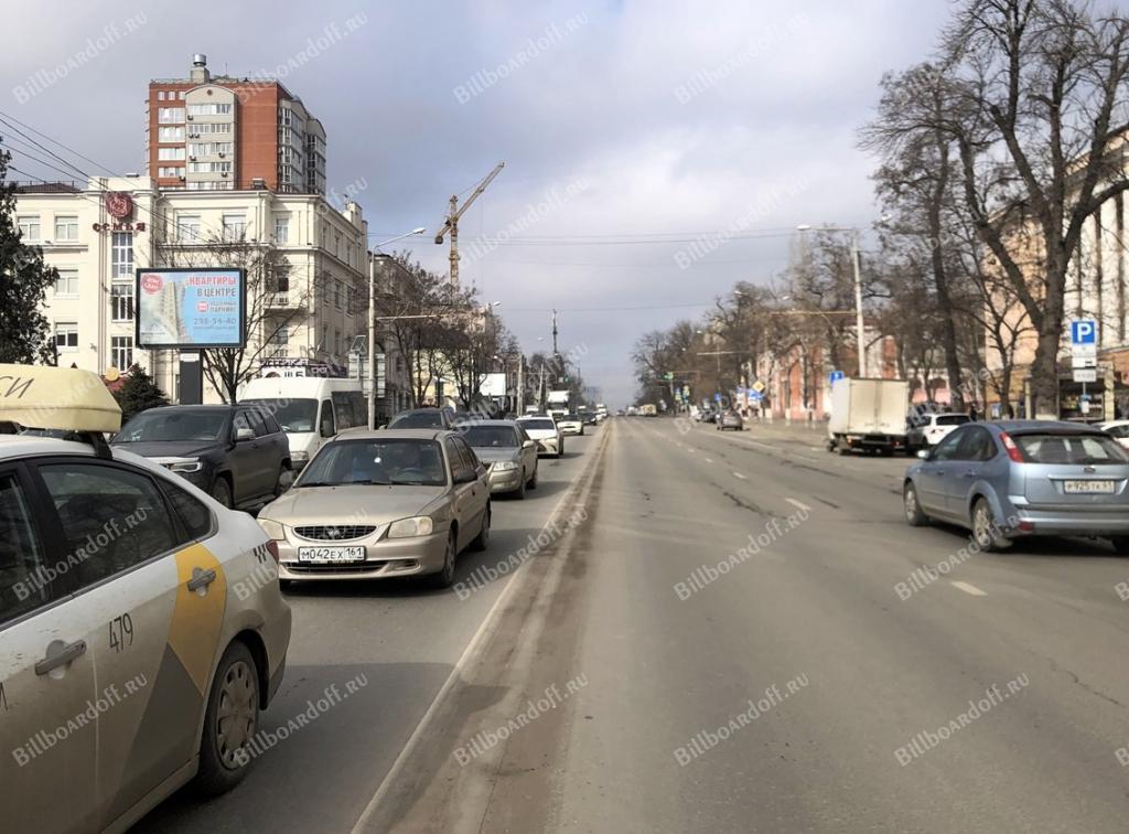 Буденновский пр-кт 59-61