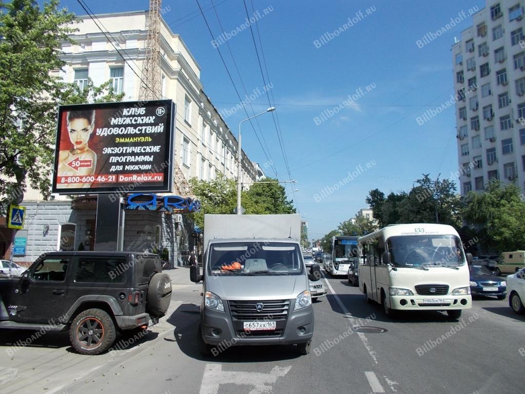 Буденновский пр-кт 93А