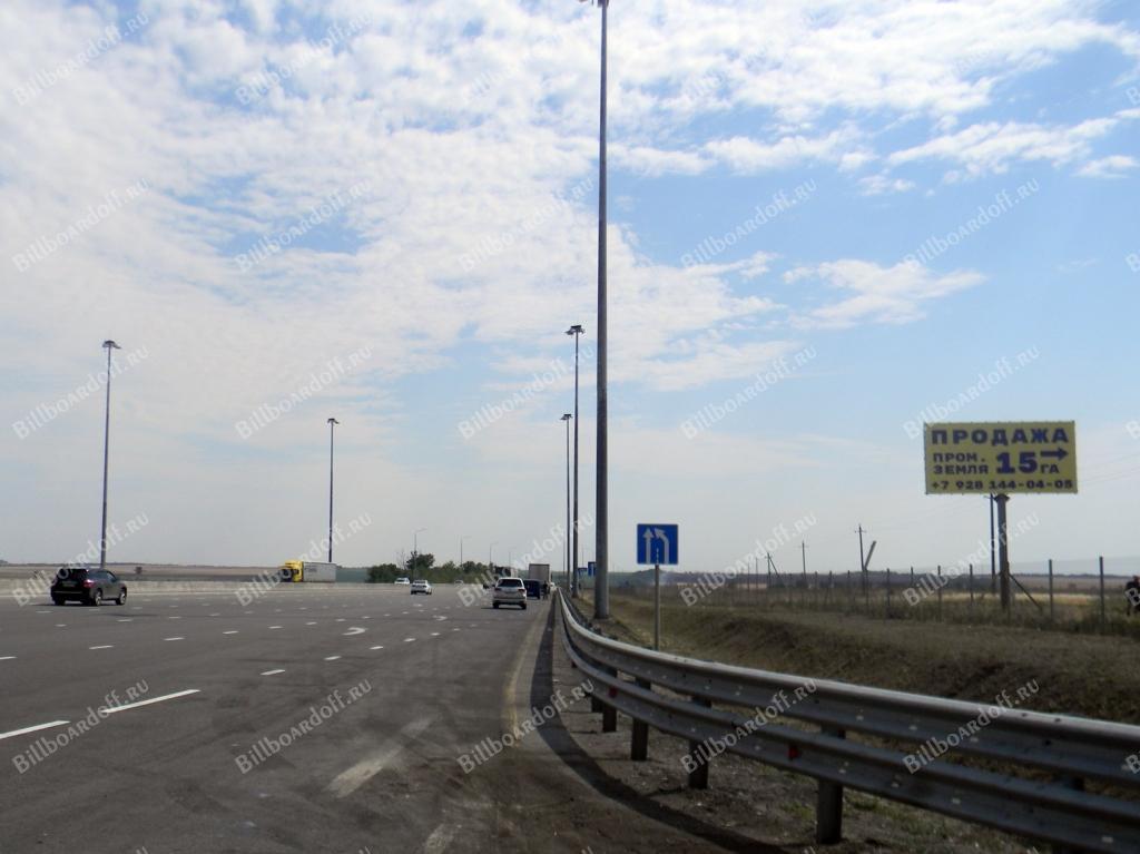 Трасса М4 1094 км +300 м